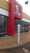 Фасад ресторана «KFC»