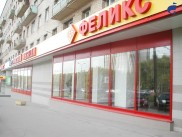 Остекление фасада мебельного магазина «Феликс»