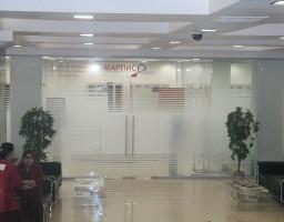 Бизнес-центр «Премьер Плаза»