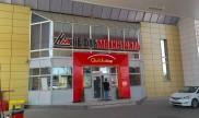 Витрины на АЗС Нефтьмагистраль на Ленинградском шоссе, деревня Черная грязь