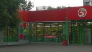 Витрины магазина «ПЯТЕРОЧКА» в Гольяново